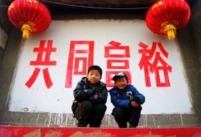 姜太公(姜子牙)名言被Mojo收藏到关于事业的名言