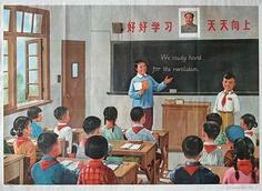 毛主席(毛泽东)名言被男人的绿茵收藏到家庭