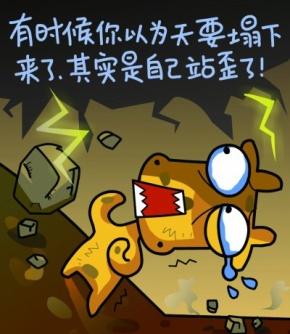 几米(廖福彬)名言被时间都去哪了收藏到小说赏析
