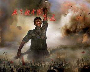 抗战胜利日