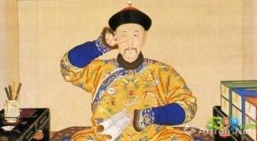 康熙帝(玄烨)名言被Mojo收藏到故宫