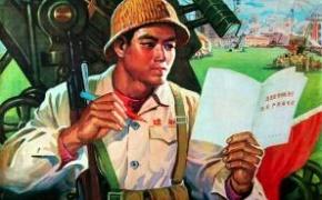 邓小平(邓先圣)名言被月月神话收藏到精美画作