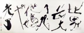 黄永玉名言被龙龙9收藏到精美画作