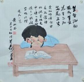 黄永玉名言被黛烟微醉不负泪收藏到生活感悟