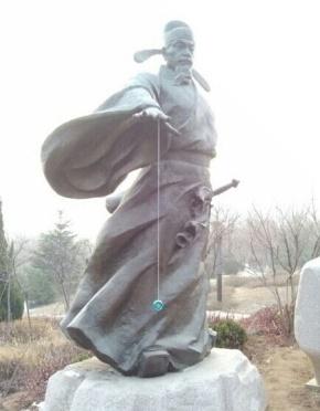 昭烈帝(刘备)名言被豪情深蓝收藏到创意为了美