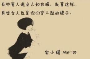 昭烈帝(刘备)名言被空锁满庭花雨收藏到感悟人生语录