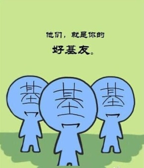 昭烈帝(刘备)名言被赤手收藏到设计