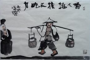 独木舟(葛婉仪)名言被家乐福海盗收藏到瞎说什么大实话