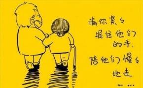 王铮亮名言被泪会掉收藏到人生感悟