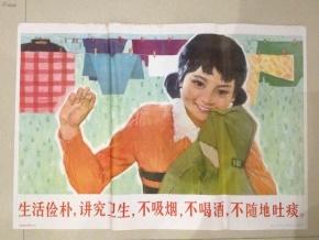 司马光名言被小小说说收藏到生活