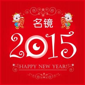 乌龟(顾漫)名言被家乐福海盗收藏到新年快乐
