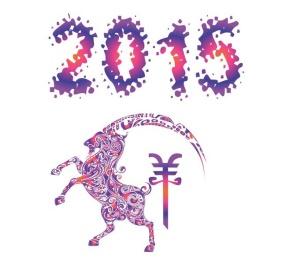 名镜之佳名言被茗儿收藏到名镜之佳2015春节大拜年