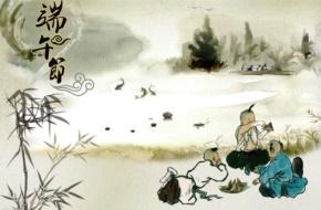 殷尧藩名言被无人处暗弹相思泪。收藏到端午记事