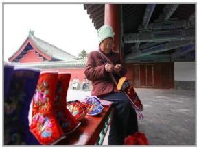 阿信(陈信宏)名言被龙啸九天收藏到北京故事