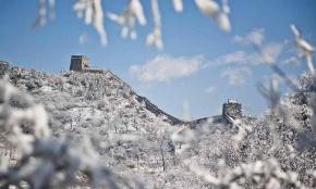 毛主席(毛泽东)名言被葫芦收藏到北京最美长城